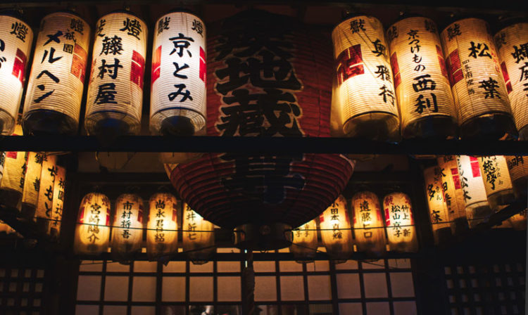 Lanterns with Japanese writing